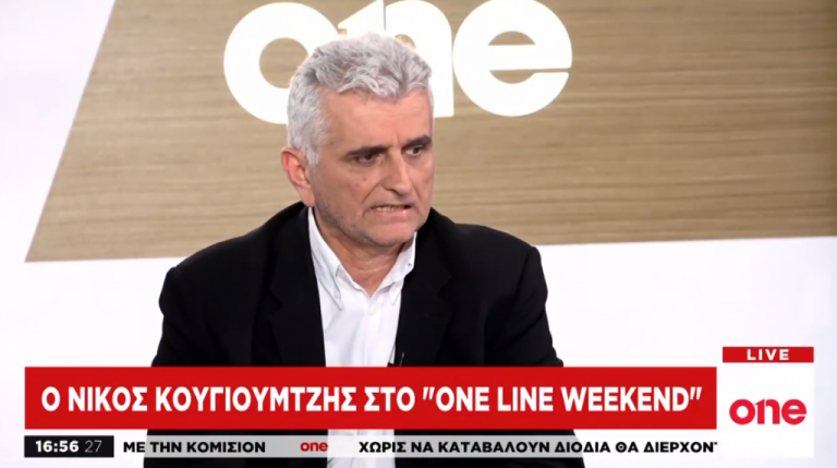 One Channel: Η κρίση έβαλε λουκέτο σε πάνω από 250.000 επιχειρήσεις | tovima.gr