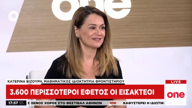 Πανελλαδικές 2019: Χρήσιμες συμβουλές προς τους μαθητές | tovima.gr