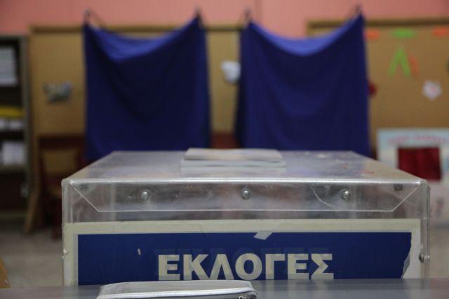 Exit Poll της ΕΡΤ: Από 30,5 – 33,5% η ΝΔ , μεταξύ 25,5 – 28,5% ο ΣΥΡΙΖΑ | tovima.gr