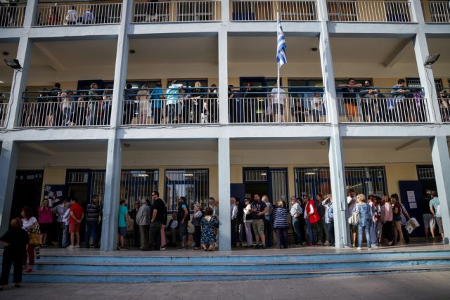 Άρειος Πάγος : Παράταση της εκλογικής διαδικασίας όπου απαιτείται | tovima.gr