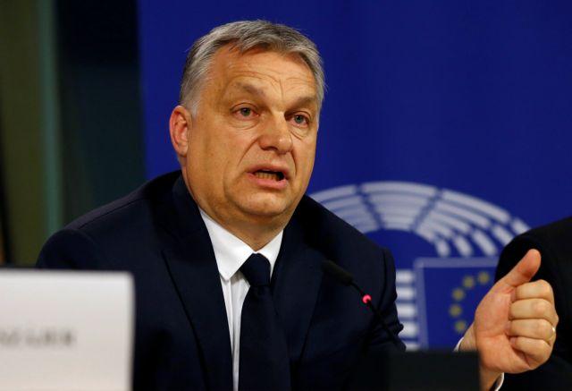 Ουγγαρία: Ο Όρμπαν προσβλέπει σε ενίσχυση των αντιμεταναστευτικών πολιτικών δυνάμεων | tovima.gr