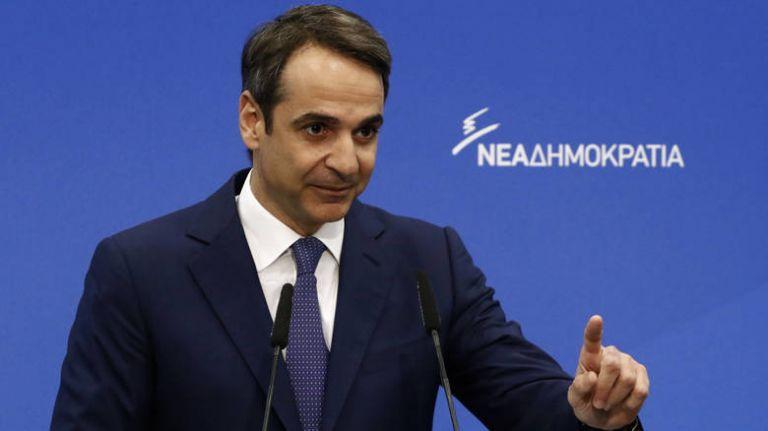 Μητσοτάκης : Ζητά παραίτηση Τσίπρα και προκήρυξη εκλογών | tovima.gr