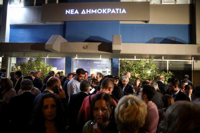 ΝΔ : Οι έλληνες με την ψήφο τους έδειξαν τον δρόμο στον Τσίπρα | tovima.gr