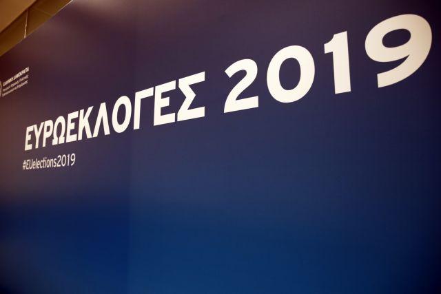 Κύπρος : Χωρίς γυναικεία εκπροσώπηση στην ευρωβουλή | tovima.gr