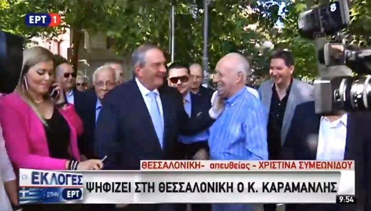 Εκλογές 2019: Ψήφισε ο Κώστας Καραμανλής στη Θεσσαλονίκη | tovima.gr