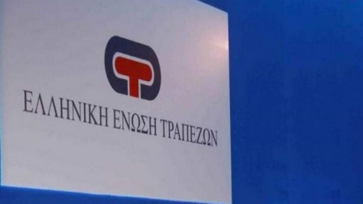 Tράπεζες: Παράταση των μέτρων στήριξης λόγω κορωνοϊού | tovima.gr