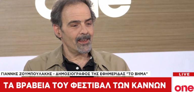 Το Φεστιβάλ Καννών 2019 με τη ματιά του Γιάννη Ζουμπουλάκη | tovima.gr