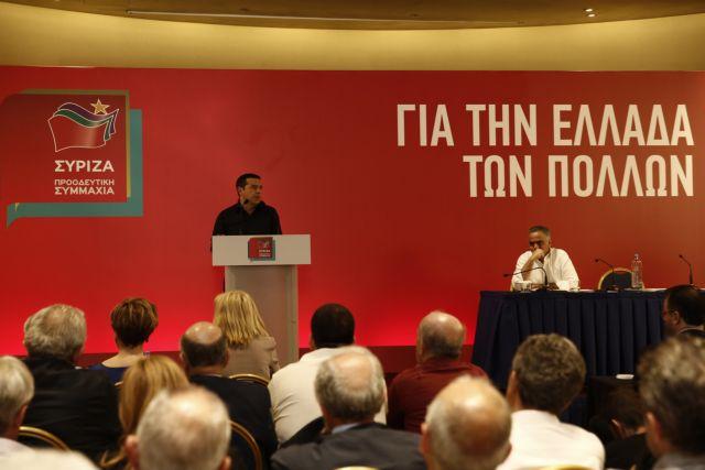 Τσίπρας : «Πρόοδος ή συντήρηση» το δίλημμα της επόμενης μέρας | tovima.gr