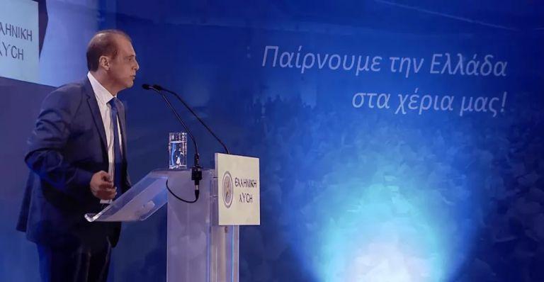 Κυριάκος Βελόπουλος: O ακροδεξιός που πωλούσε επιστολές του Ιησού και κρέμες… μπαίνει Ευρωβουλή   tovima.gr