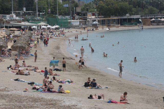 Κοινωνικός τουρισμός: Δωρεάν διακοπές | tovima.gr