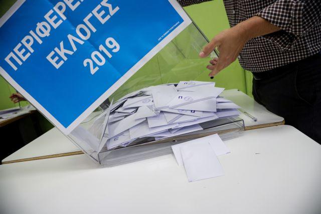 Ποιοι περιφερειάρχες εκλέγονται από τον πρώτο γύρο | tovima.gr