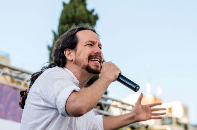 Iσπανία: Κατάρρευση των Podemos  στις ευρωεκλογές | tovima.gr