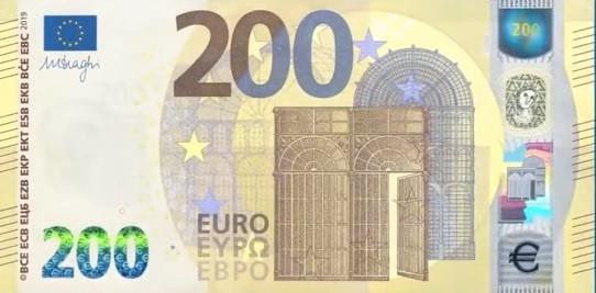 Νέα χαρτονομίσματα των 100 και 200 ευρώ – Δείτε πότε κυκλοφορούν | tovima.gr