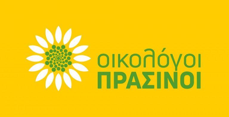 Διαψεύδουν τον Τσίπρα οι Οικολόγοι: Δεν θα συνεργαστούμε με τον ΣΥΡΙΖΑ στις εκλογές   tovima.gr