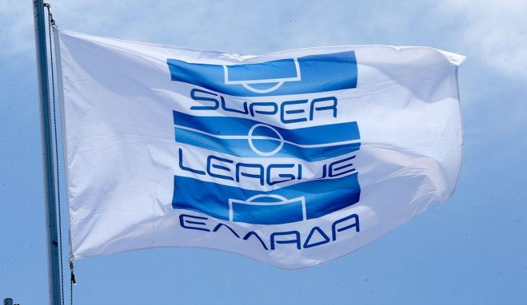 Super League : Πότε αρχίζει το νέο πρωτάθλημα | tovima.gr