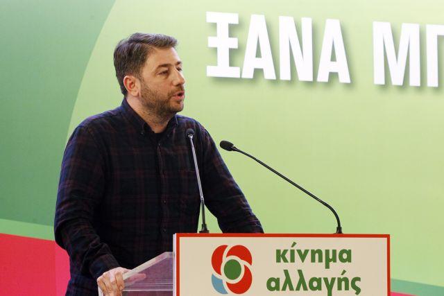 Ν. Ανδρουλάκης: Ανοιχτό ενδεχόμενο να είναι υποψήφιος και στις εθνικές | tovima.gr