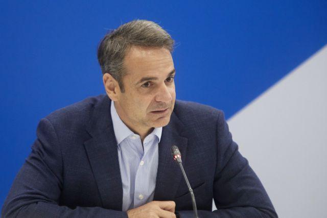 Ο Μητσοτάκης συναντάται με υποψήφιους περιφερειάρχες | tovima.gr