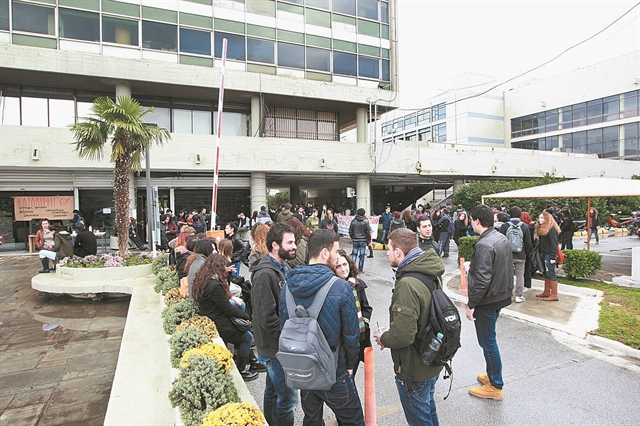 Φοιτητές εισέβαλαν στη συνεδρίαση της συγκλήτου στο ΑΠΘ – Τι ζητούν | tovima.gr