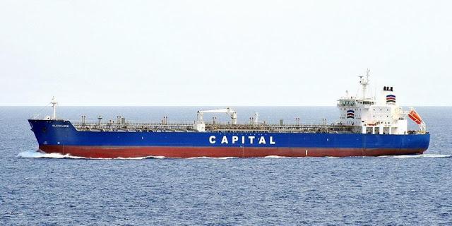 Σημαντικό βραβείο για την Capital Ship Management Corp.   tovima.gr