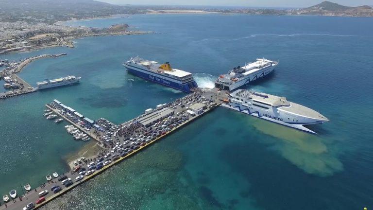 Μηχανική βλάβη σε επιβατηγό ταχύπλοο στο λιμάνι της Νάξου | tovima.gr
