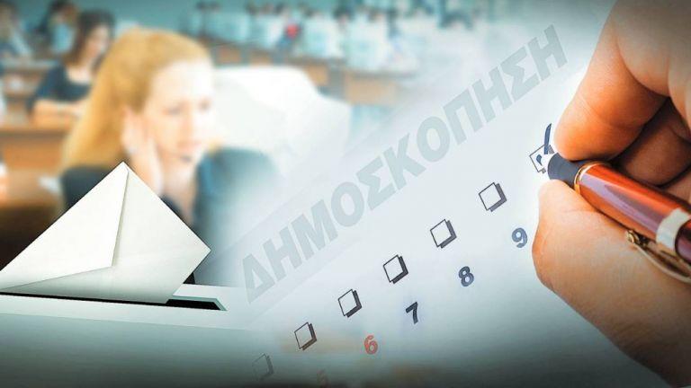 Αφωνοι στην ΕΡΤ από τις… θεωρίες του επικεφαλής της VoxPop για τις λάθος προβλέψεις στις ευρωεκλογές | tovima.gr