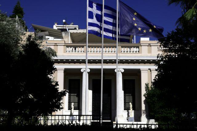 Μαξίμου: Τη ΝΔ ουδόλως την ενδιαφέρει  η τήρηση της Συνταγματικής νομιμότητας | tovima.gr