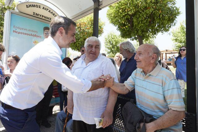 Μητσοτάκης: Είμαστε εδώ για να ενώσουμε όλους τους Έλληνες | tovima.gr