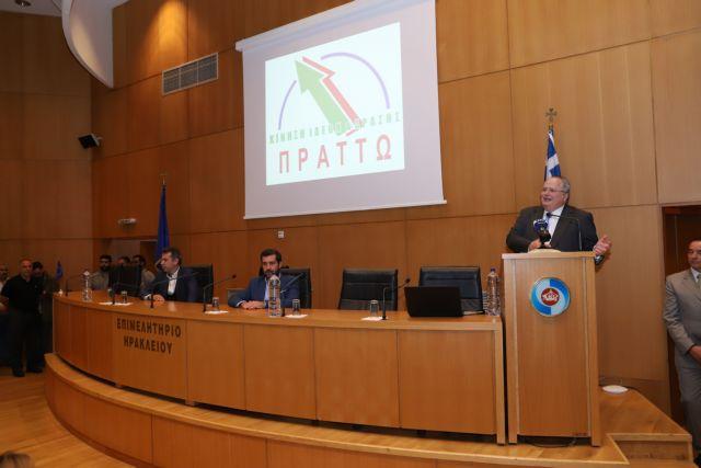 Πράττω: Η Δημοκρατία χρειάζεται συμμετοχή και δράση | tovima.gr