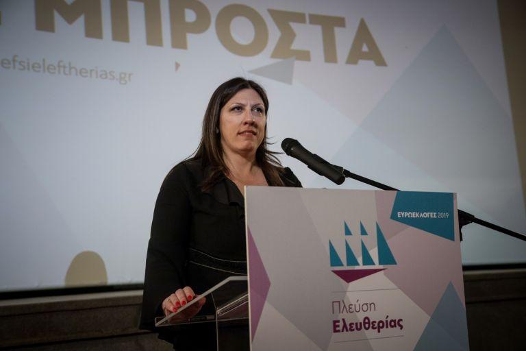Στις εκλογές και η Πλεύση Ελευθερίας της Κωνσταντοπούλου | tovima.gr