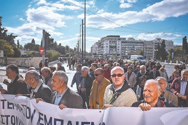 Αρον άρον ξεμπλοκάρουν τις εκκρεμείς αιτήσεις συνταξιοδότησης | tovima.gr