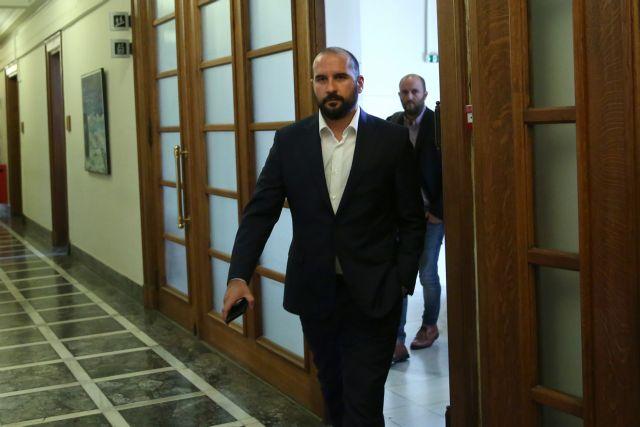 Τζανακόπουλος: Ανακοίνωσε τις αλλαγές στη Δικαιοσύνη | tovima.gr