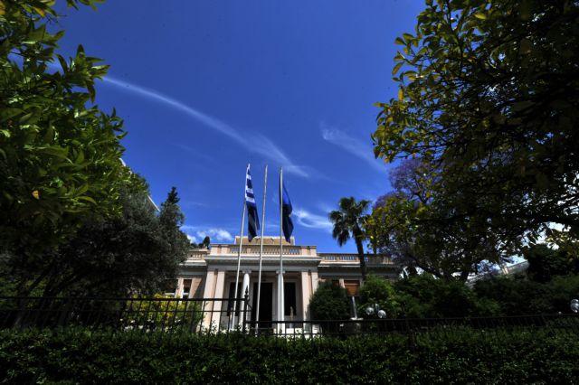 Μαξίμου: Η ΝΔ θέλει να εμπλέξει τον ΠτΔ στις μεθοδεύσεις της | tovima.gr