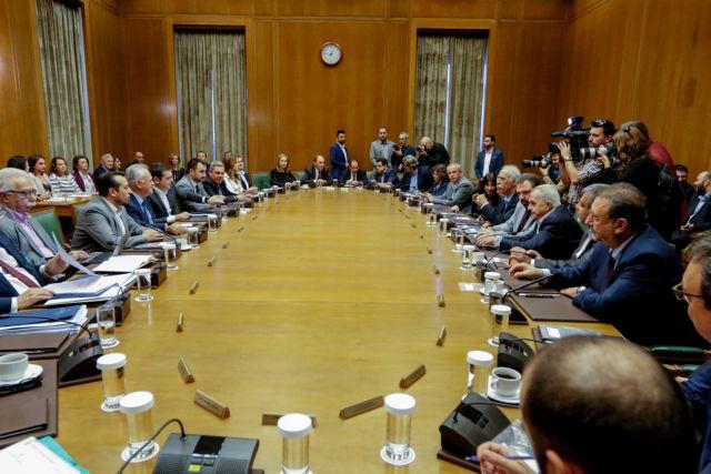 Υπουργικό Συμβούλιο: Ελαβε αποφάσεις για τη Δικαιοσύνη | tovima.gr