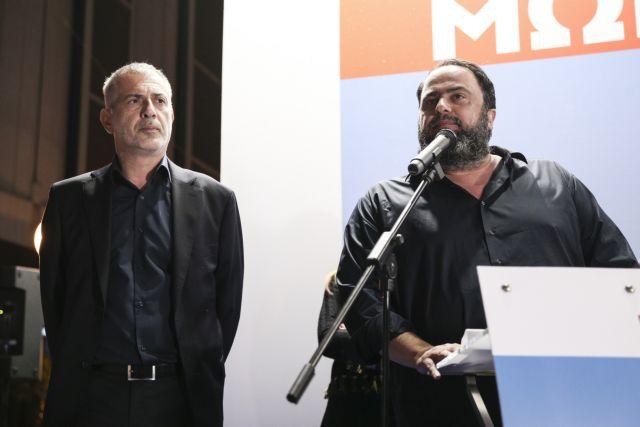 Ευρύ κάλεσμα Βαγγέλη Μαρινάκη στο λαό του Πειραιά: «Σας θέλουμε όλους κοντά μας» | tovima.gr