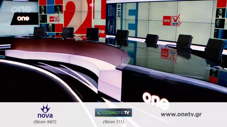 Εκλογές 2019 με το One Channel: Και αυτή την Κυριακή 18 ώρες ενημερωτικό πρόγραμμα   tovima.gr