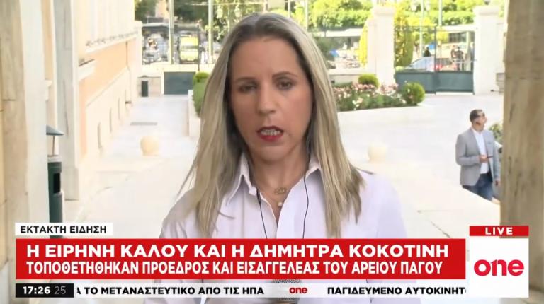 One Channel: Γυναικεία υπόθεση η ηγεσία της Δικαιοσύνης | tovima.gr