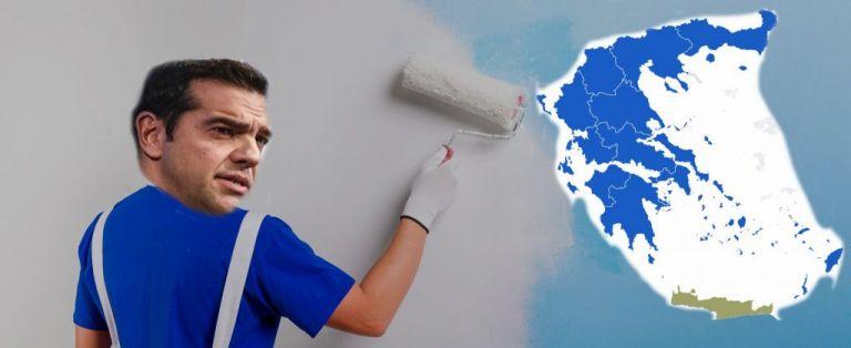 Αλέξη, μαντάρα τα έκανες: Ολη η Ελλάδα είναι μπλε | tovima.gr