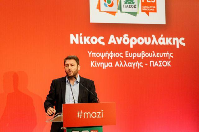 Ανδρουλάκης: Αρνητική εξέλιξη η σύγκρουση Γεννηματά- Βενιζέλου | tovima.gr