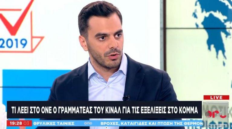 Μ. Χριστοδουλάκης στο One Channel: Η επιλογή αποχώρησης ήταν του κ. Βενιζέλου | tovima.gr
