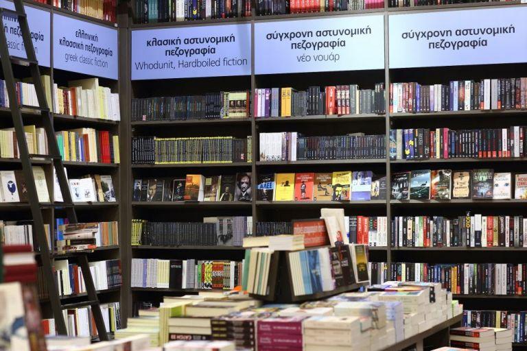 Βιβλιοθήκες και λέσχες ανάγνωσης συμμετέχουν ενεργά στα  ΒΡΑΒΕΙΑ ΒΙΒΛΙΟΥ PUBLIC 2019 | tovima.gr