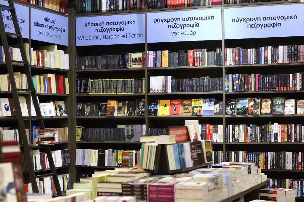 """Αποτέλεσμα εικόνας για Προσφορά βιβλίων στο Κέντρο Κοινότητας"""""""