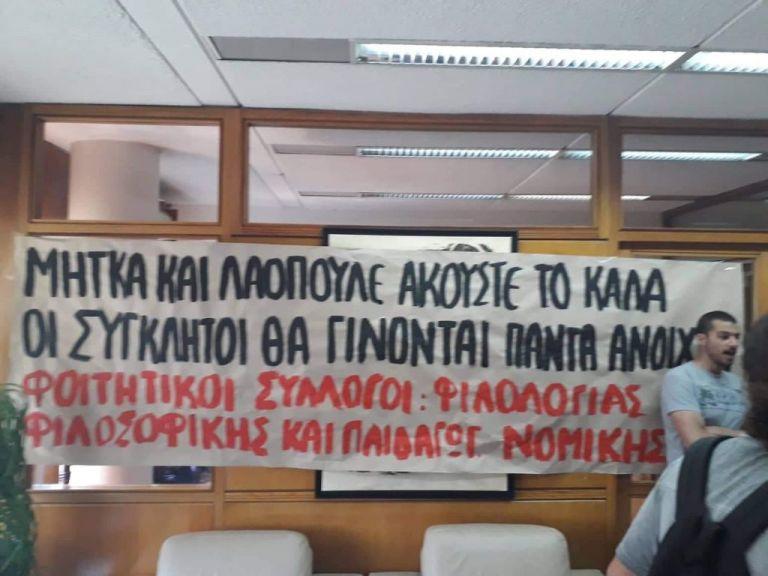 ΑΠΘ: Τραμπούκοι έδειραν τον καθηγητή | tovima.gr