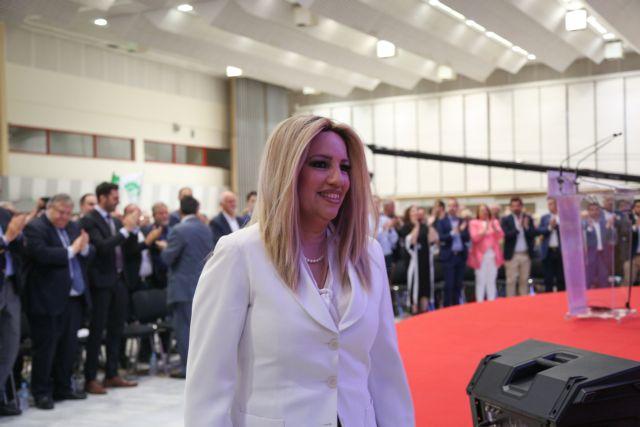 Γεννηματά: Είναι πολιτική επιλογή, όχι προσωπική η επιλογή Καμίνη   tovima.gr