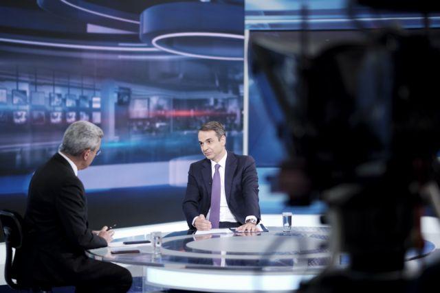Handelsblatt: Investors pin hopes on business-friendly conservatives | tovima.gr