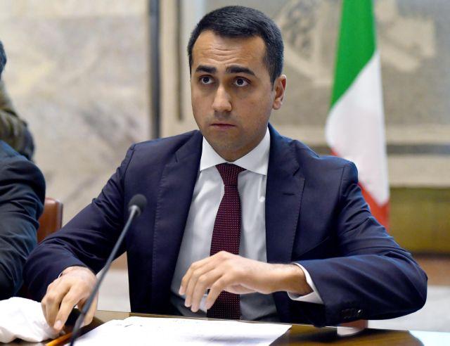 Ιταλία : Ο Ντι Μάιο καταγγέλλει τη διαδικασία των Βρυξελλών   tovima.gr