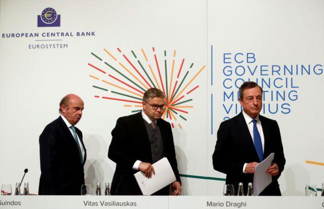 ΕΚΤ : Στα σημερινά επίπεδα τα επιτόκια τουλάχιστον έως το α΄εξάμηνο 2020   tovima.gr