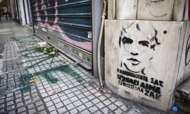 Ζακ Κωστόπουλος: Στη μνήμη του το Athens Pride 2019 | tovima.gr