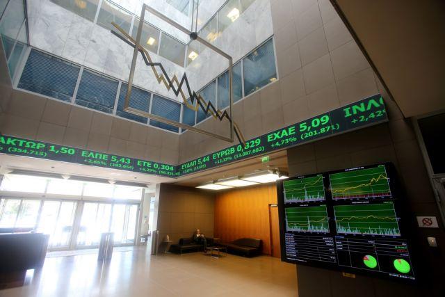 Σταθεροποιητικά το Χρηματιστήριο Αθηνών την Παρασκευή | tovima.gr