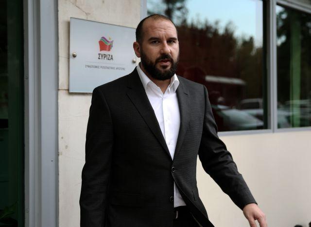 Τζανακόπουλος: Περιμένουμε την απάντηση της ΝΔ για τα στοιχεία των συγγενικών προσώπων βουλευτών | tovima.gr