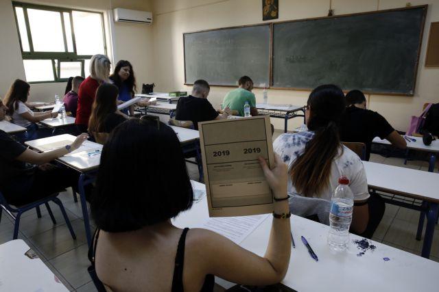 Πανελλαδικές 2019 – ΕΠΑΛ: Τα θέματα στην Άλγεβρα και οι εκτιμήσεις | tovima.gr